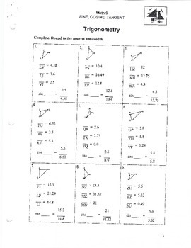 Trigonometry Worksheets and Quizzes