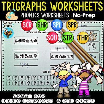 3 Letter Blends Worksheets Teaching Resources Teachers Pay Teachers