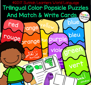 Trilingual Color Popsicle Puzzles And Match & Write Cards