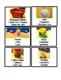 Trilingual classroom labels- part 7 of 7