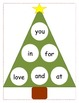 Trim the Trees with Sight Words: A Sight Word Memory Game