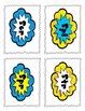 Triple Cluster Power! {scr, spl, spr, str Activities}