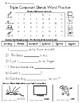Triple Consonant Blends Worksheets