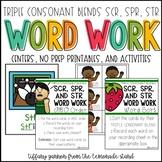 Triple Consonant Blends SCR, SPR, STR Word Work