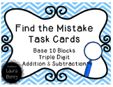 Triple Digit Addition & Subtraction Find the Mistake Task Cards (Base 10 Blocks)