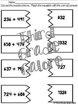 Triple Digit Addition and Subtraction Bundle