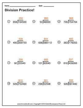 Triple Digit Long Division Worksheet Generator Create ...