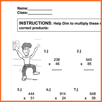 Triple Digit Multiplication Test or Worksheet | 50 Problems with Answer Key