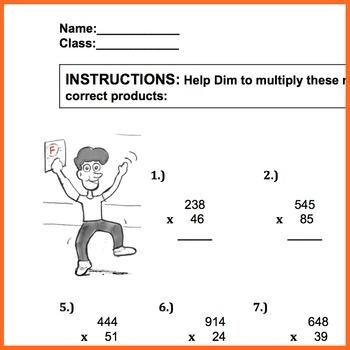 Triple Digit Multiplication Test or Worksheet   50 Problem
