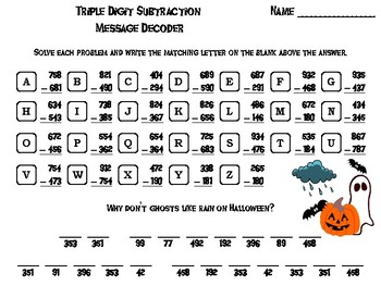 Triple Digit Subtraction With and Without Regrouping Halloween Math Activity