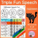 Triple Fun Halloween Speech Therapy Spinning Activity {articulation}