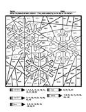 Triple Snowflake Multiplication Coloring Sheet