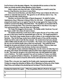 Trojan War Myth Ancient Greece Social Studies Fiction ELA