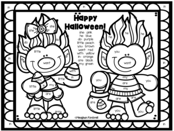 Troll Halloween Sight Word Coloring Page