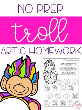 Troll No Prep Articulation Homework