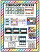Troll Theme Classroom Decor - Mega Bundle