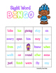 Trolls Sight Word Bingo - 30 cards (Includes black and whi