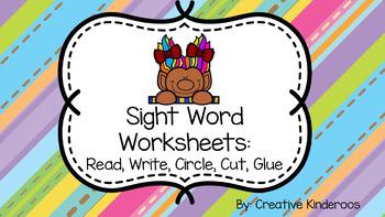 Trolls Sight Word Worksheets Growing Bundle- Read, Write, Cut, and Glue