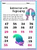 Trolls Subtraction with Regrouping FREEBIE 2