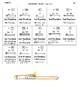 Trombone Slide Chart
