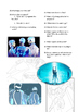 Tron Legacy, Movie Discovery