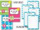 Tropical Beach Editable Teacher Binder / Lesson Planner 2016-17