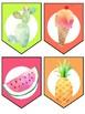 Tropical Classroom Decor Banners