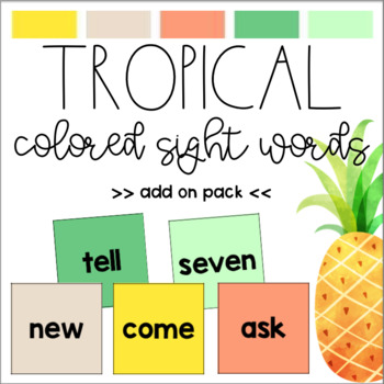 Tropical Colored Sight Words (editable)