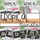 Tropical Decor Theme Bundle - Pineapple, Flamingo, Watermelon, MORE. Editable!