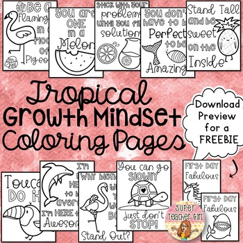 Tropical Growth Mindset Coloring Pages
