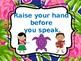 Tropical/Hawaiian Theme Classroom rules-editable