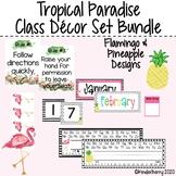 Tropical Paradise Class Decor Set Bundle