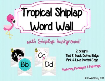 Tropical Shiplap Word Wall Set