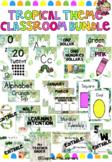 Tropical Classroom Decor (Growing Bundle)