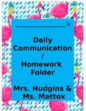 Tropical Theme Communication/ Homework Folder