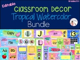 Tropical Watercolor Classroom Decor Bundle