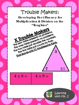 Trouble Makers: Developing Fact Fluency for Tough Facts!