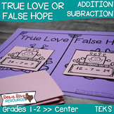 True or False Equations Addition & Subtraction Math Center- First & Second Grade