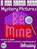 February Sight Words Mystery Pictures Valentines Day