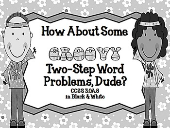 Groovy True or False Math Sort CCSS 1.OA.7