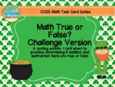March Themed True or False Math Equations Challenge