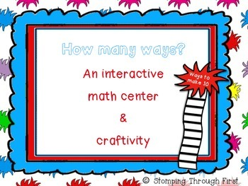 How Many Ways? A Math Craftivity