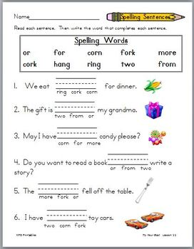 Try Your Best:  First Grade Spelling and Sight Words Packet