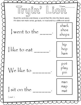 Tryin' Lion Reading Strategy Activity - Differentiated Worksheets