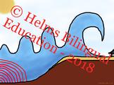 Tsunami!  Wave Clip Art / Illustrations (also avail bundle