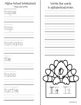 Alphabet Crafts: Alphabet Activity: Tt is for Thanksgiving Turkey Alphabet Wheel