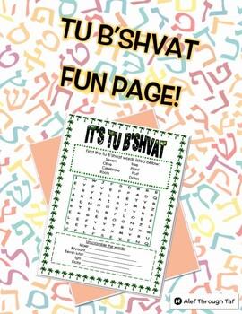 Tu B'shvat Fun Page