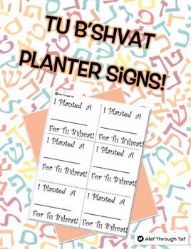 Tu B'shvat Planter Signs