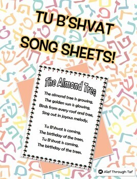 Tu B'shvat Song Sheets