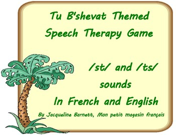 Tu b'shevat Speech Therapy in FRENCH and ENGLISH